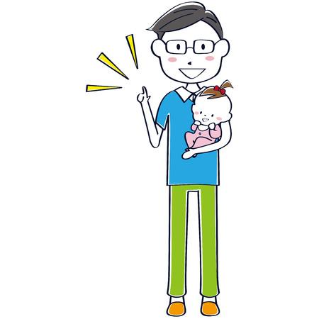 Ikempapa full-body eyeglasses holding children