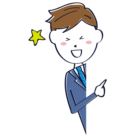 Cute line drawing salaryman pointing peeping smile