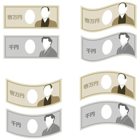 日本で日本の紙幣  イラスト・ベクター素材