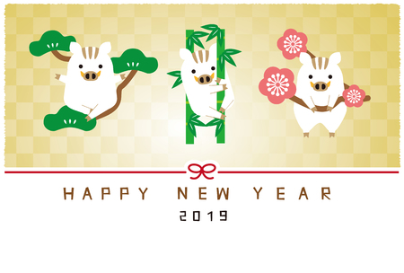 2019 New Years card pine and bamboo and plum and boar pale gold background Çizim