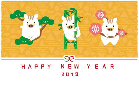 New Years card of 2019 pine tree, bamboo and plum and boar yellow background
