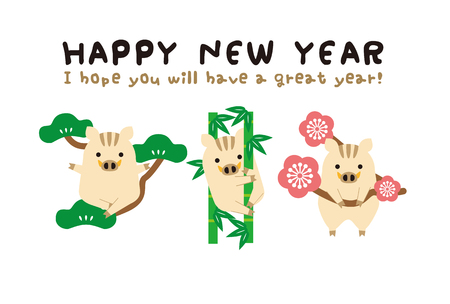 New Years card of 2019 pine tree, bamboo and plum and white boar White background