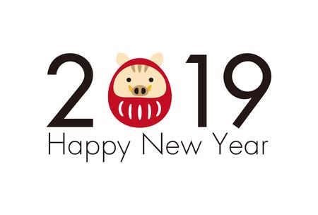 New Years card 2019 mark