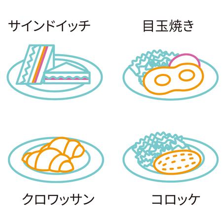 Three color line drawing Western food icon, part 3 Foto de archivo - 119201856