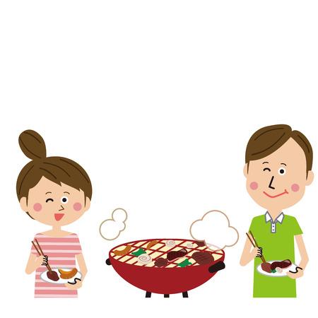 couple fun BBQ