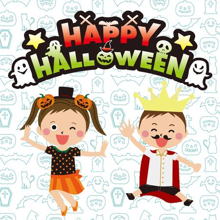 Halloween costumes for two pop kids 3  イラスト・ベクター素材