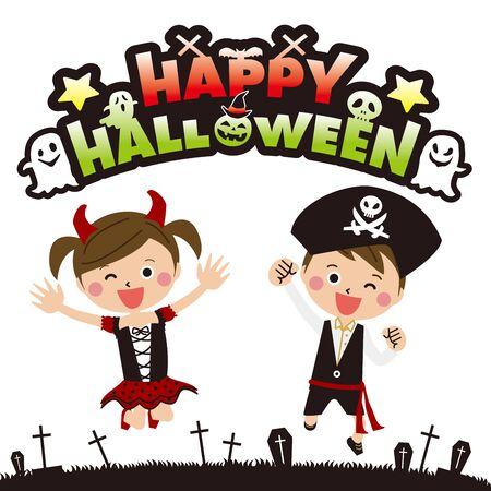 Two pop kids Halloween costumes 2