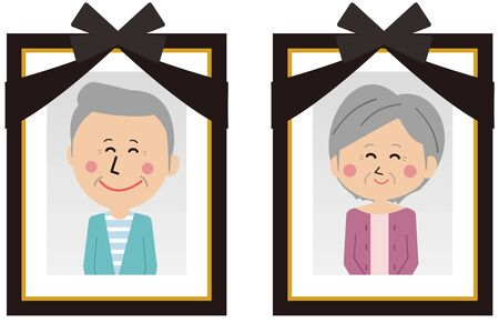 Pop's senior couple, gently smiling remains deceased Archivio Fotografico - 128476026