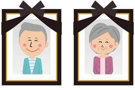 Pops senior couple, gently smiling remains deceased Illustration