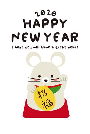 Mouse, New Years card dressed up as a beckoning cat white 일러스트