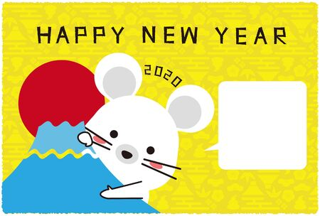 New Year's card 2020, First sunrise and mouse background yellow, speech bubble