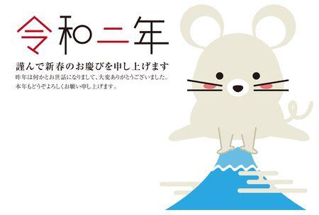2020 New Year card Mount Fuji jump Illustration