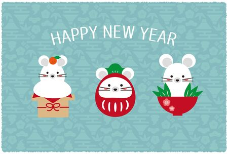 New Year's card 2020, 3 lucky items Light blue background Stockfoto - 130849445