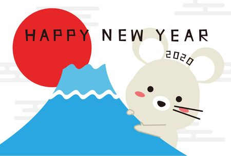New Years card 2020, A mouse appear from Mt. Fuji,white
