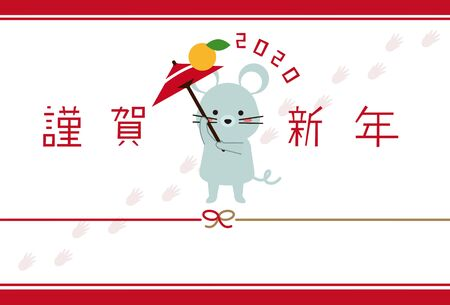 Umbrella spinning bowl new years card template next to Tsuruga New Year Stock Illustratie