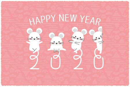 2020 New Year's Card Horizontal 2020 Pink Background with Tail Stockfoto - 131667107