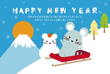 2020 New Years Card Next to Sledding Blue