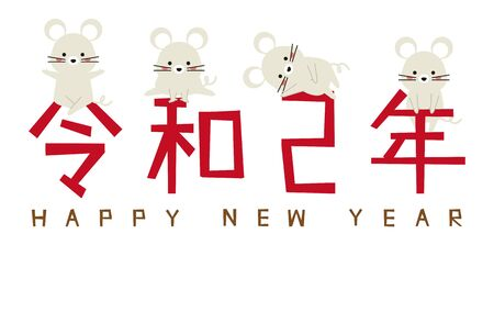 New Years Card New Years Card Template New Years Card Red White Mouse