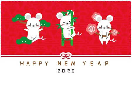Mouse Shochiku Plum Red Background New Year Card New Year Card Template