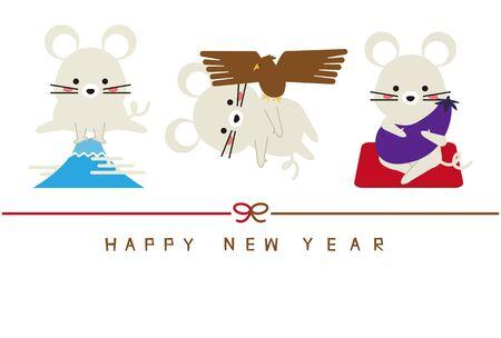 2020 New Years card side 1 Fuji 2 hawk 3 lion Ilustração