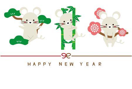 2020 New Years Card Next to Shochikuume