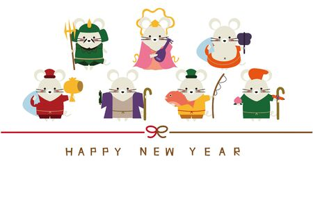 2020 New Years Card Next to Shichifuku Mouse Stock Illustratie