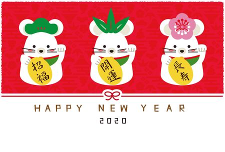 Three begging mice red background New Years card New Years card template