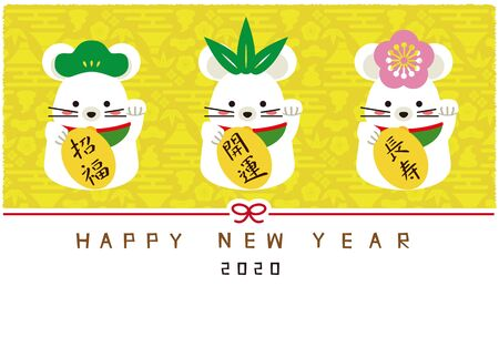 3 begging mice yellow background new years card template