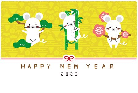 Mouse pine bamboo plum yellow background new years card template