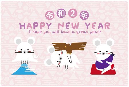 New Year Mouse 1 Fuji 2 Hawk 3 Lion Light Pink Background New Years Card Template