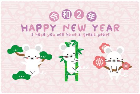 Ryowa Mouse 1 Fuji 2 Taka 3 Reiko Light Pink Background New Year's Card Template Stockfoto - 131521443