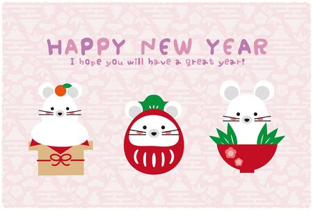 New Years Card Template with 3 Mouse Charms, Pale Pale Background