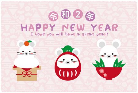 Ryowa 3 Mouse Charms, Pale Pink Background New Years Card Template Çizim