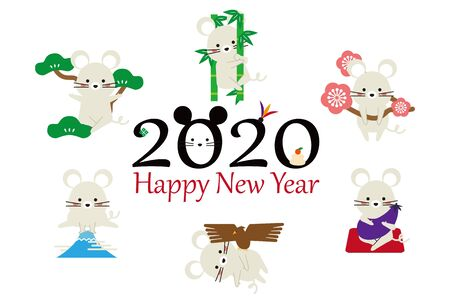 Background white New Years card material 2020 Shochiku plum and 1 Fuji hawk 2 3 lion