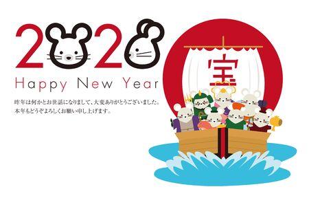 7 Fukujin and Treasure ship Stock Illustratie
