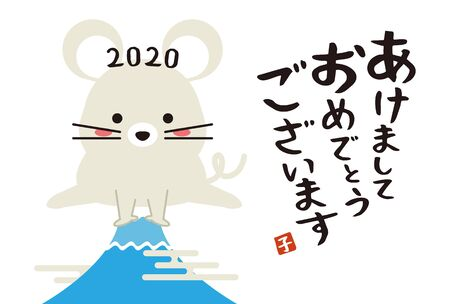 A mouse jumps over Mt. Fuji Japan greetings Stock Illustratie