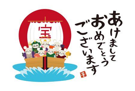7 Fukujin and Treasure ship Japanese greetings