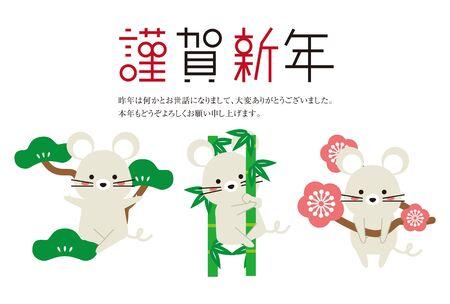 Pine rat, bamboo rat, plum rat Stock Illustratie