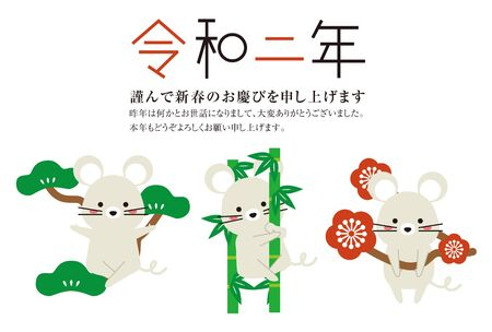 Pine rat, bamboo rat, plum rat new era