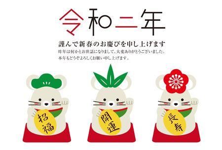 Three Rabbits That Turned Into Beckoning Cats (New Era)