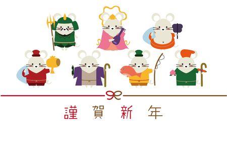 7 Samurai turned into Fukujin gather Stock Illustratie