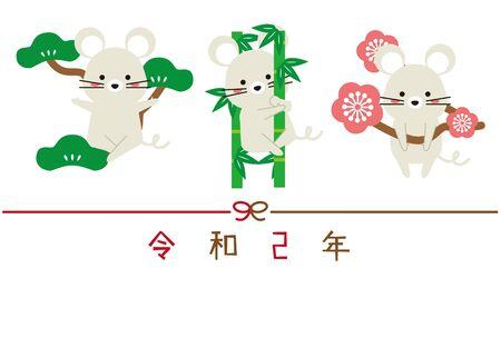 Pine rat, bamboo rat, plum rat (New era)