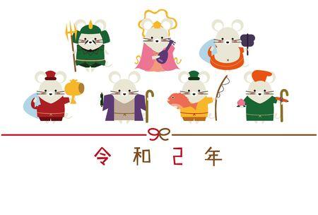 7 Samurai Turned into Fukujin Make a Circle (New Era) Stock Illustratie