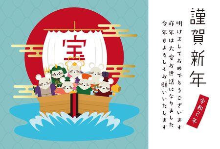 Mouse 7 Fukujin and Treasure Ship (Pretty Light Blue Background)