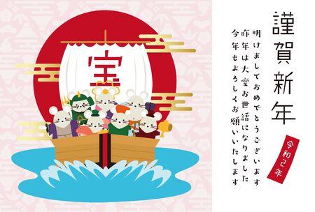 Mouse 7 Fukujin and Treasure Ship (light pink background) Stock Illustratie