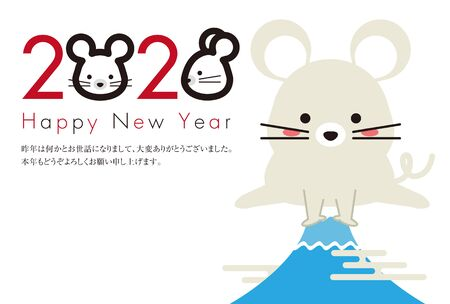 A mouse that jumps over Mt. Fuji in 2020 Stock Illustratie