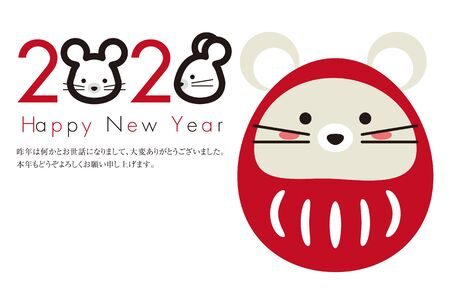 A mouse that became a daruma in 2020