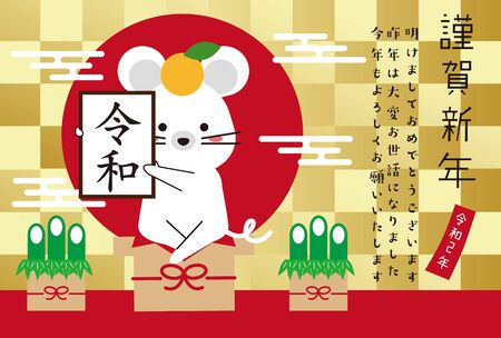Mouse announces original era Stock Illustratie