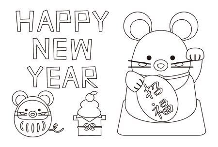 New Years Card 2020 Maneki Neko and Mouse in English