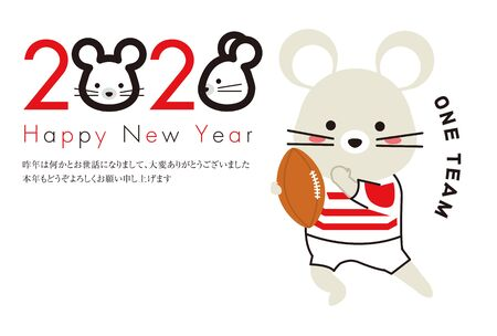 New Years card Lagerman mouse 2 2020
